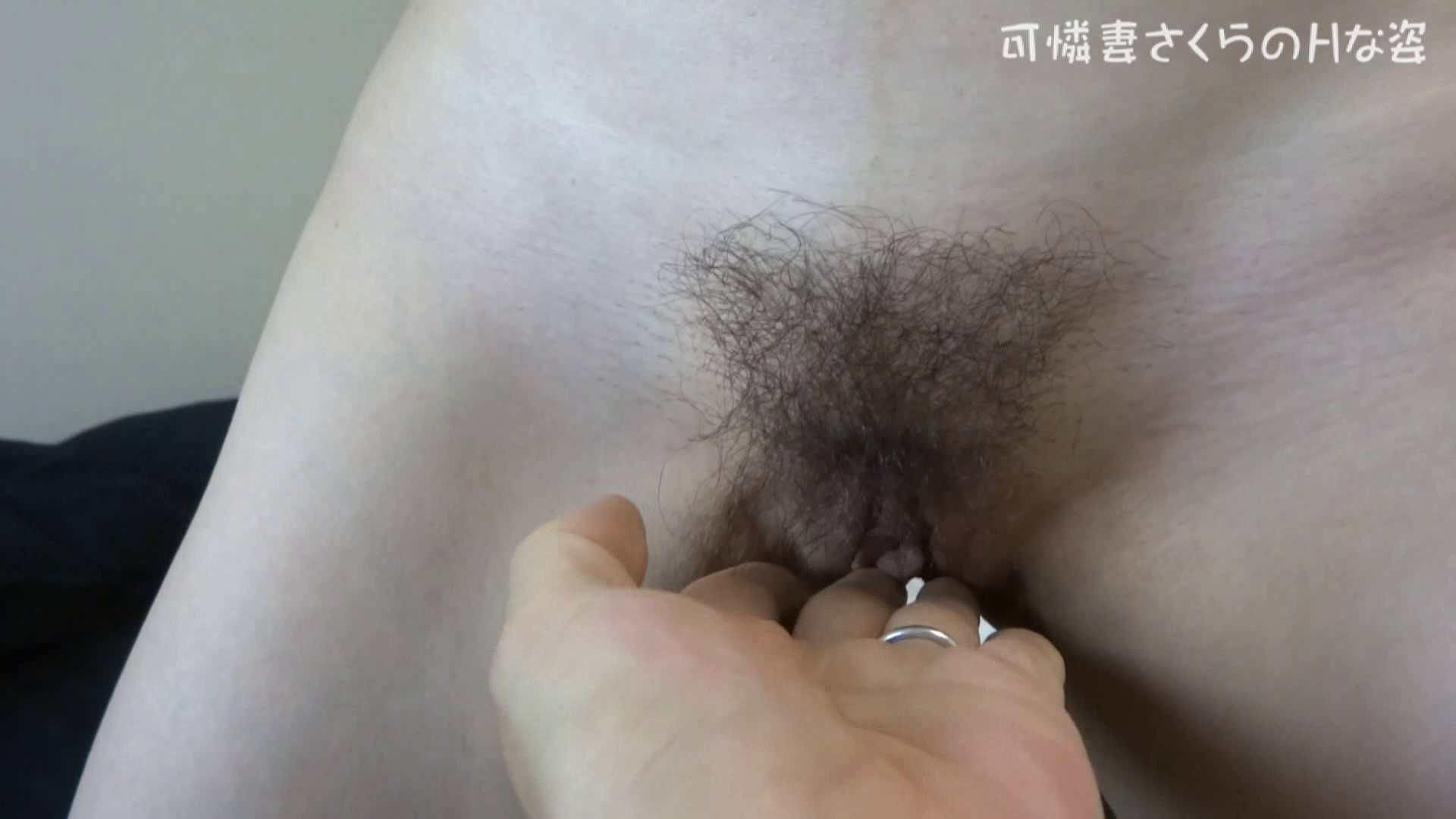 可憐妻さくらのHな姿vol.27 巨乳 盗み撮り動画キャプチャ 69PIX 59