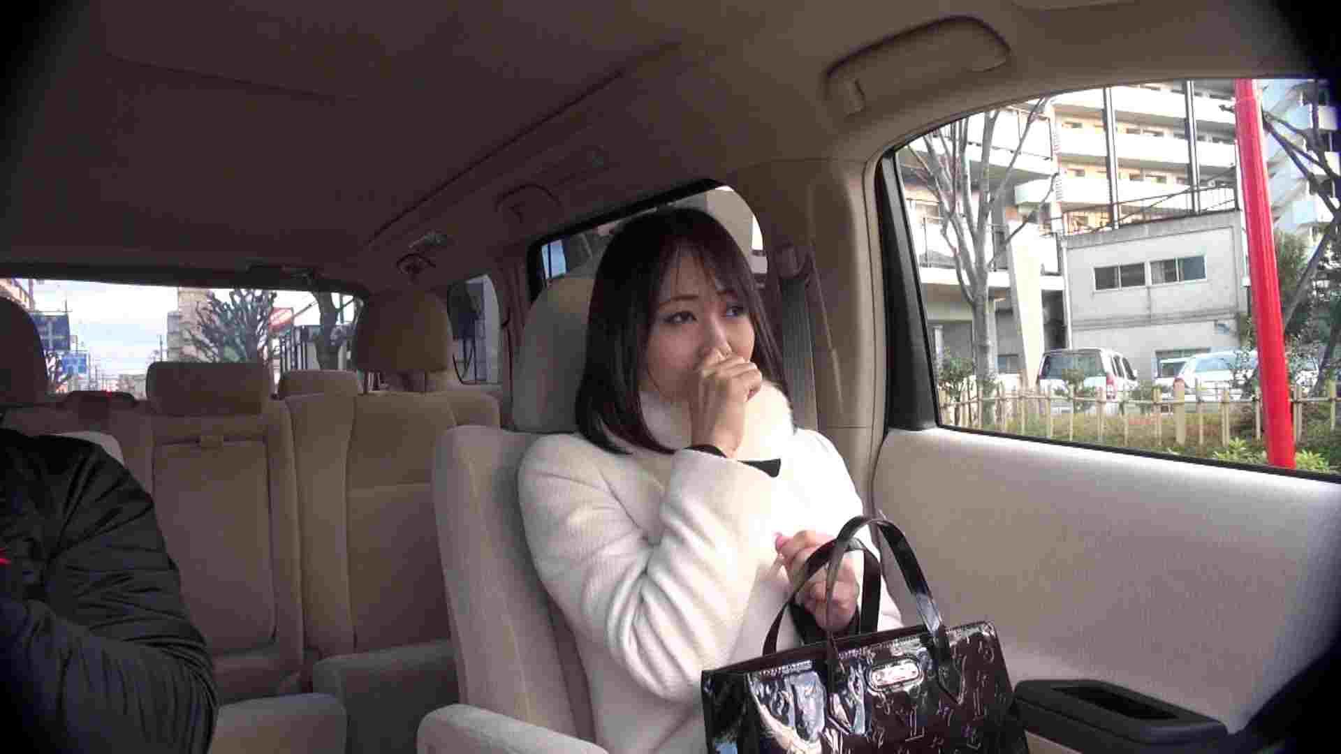 松浦さとみ 36歳 あなたごめんなさい…淫ら妻の日帰り情事。VOL.01 車でエッチ  62PIX 8