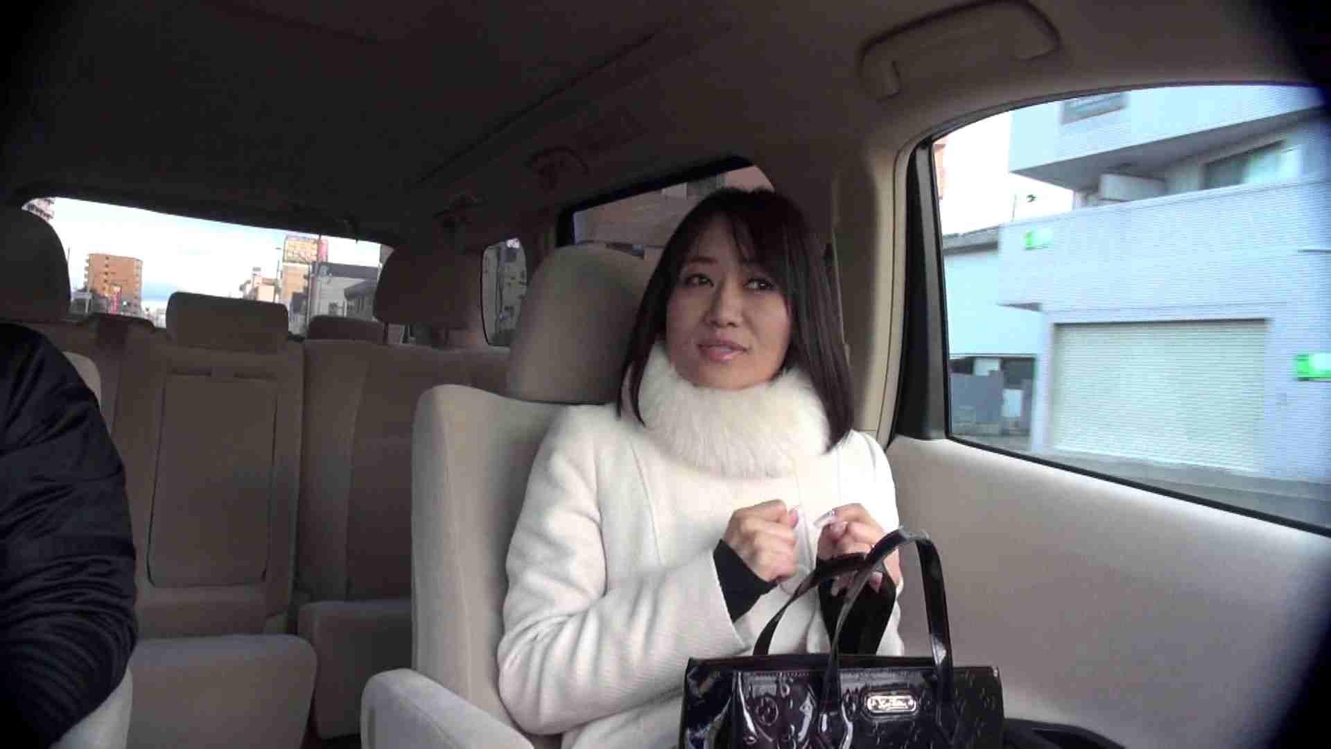 松浦さとみ 36歳 あなたごめんなさい…淫ら妻の日帰り情事。VOL.01 車でエッチ  62PIX 12