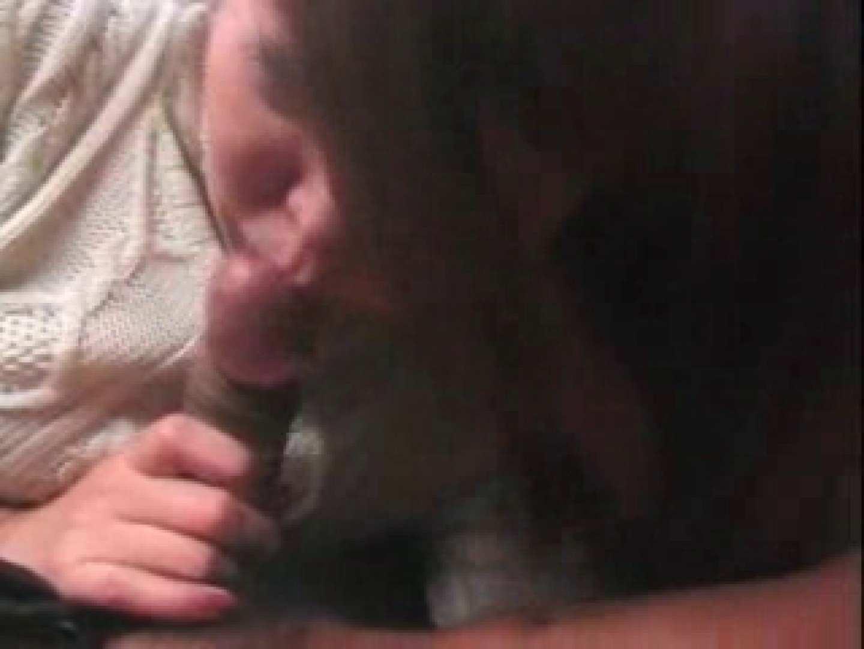 熟女名鑑 Vol.01 永瀬裕香 OLヌード天国 盗撮動画紹介 98PIX 34