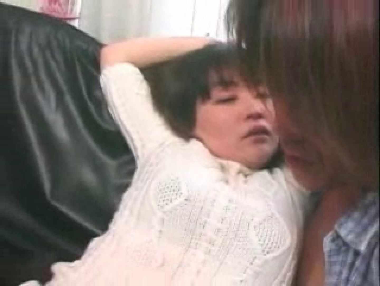熟女名鑑 Vol.01 永瀬裕香 SEX  98PIX 40