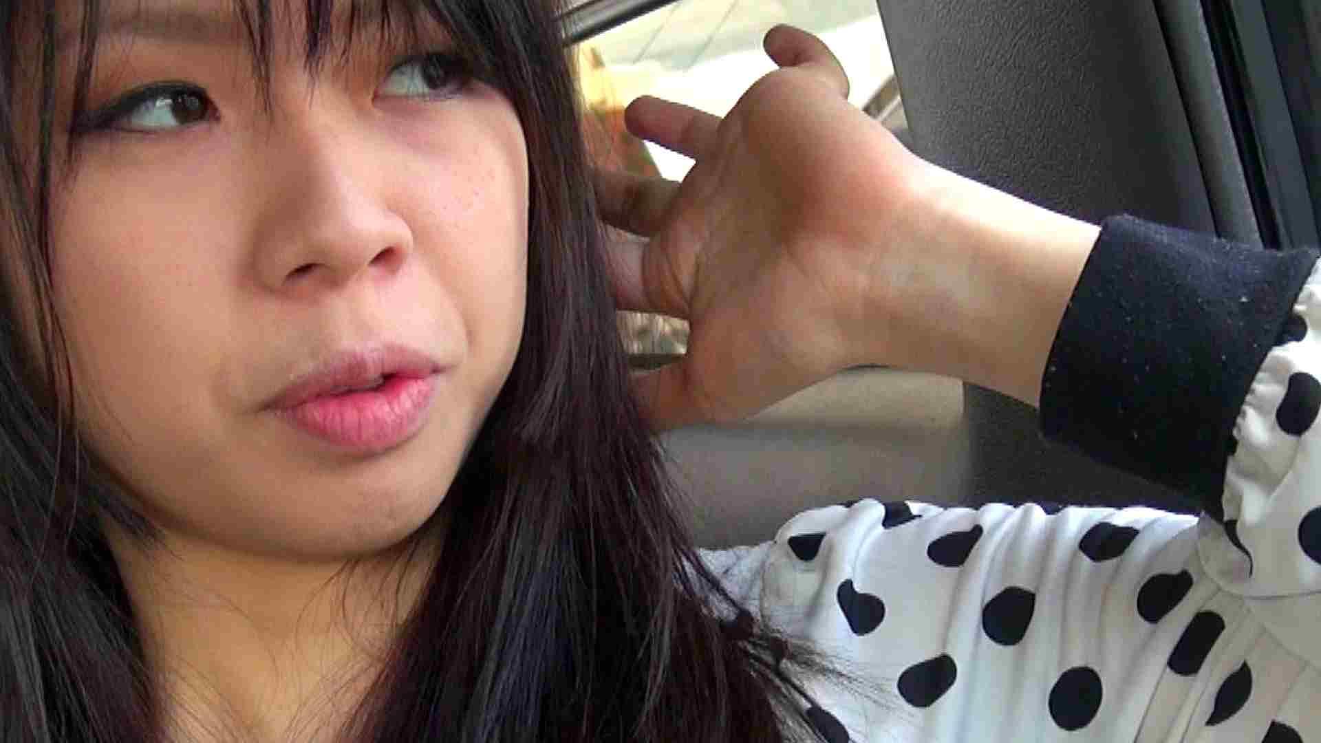 自宅で今回の出演までの経緯を語る志穂さん オマンコ全開  80PIX 24
