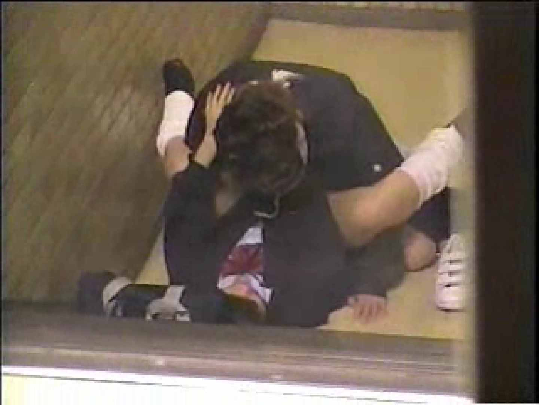 男100人斬りは通過点!37歳最強人妻~赤坂じゅんこ~ パンスト 盗撮動画紹介 93PIX 41