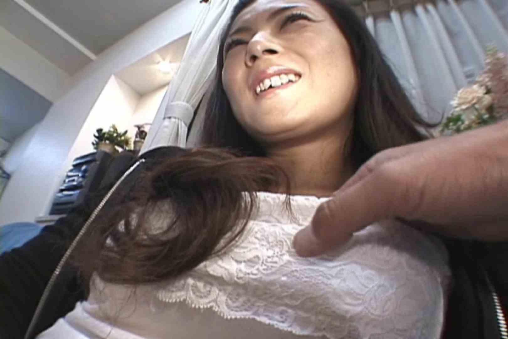 初めての撮影、涙の後には・・・~佳山玲子~ ローター 覗きおまんこ画像 109PIX 68