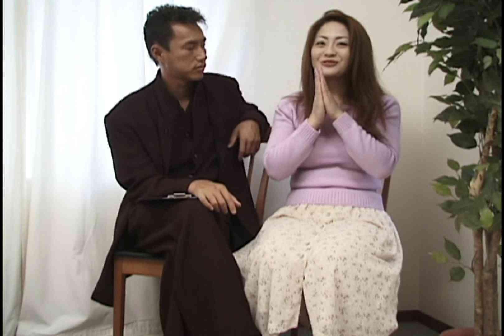 セックスアダルト動画|昼間の奥様は欲求不満 ~青井祐子~|大奥