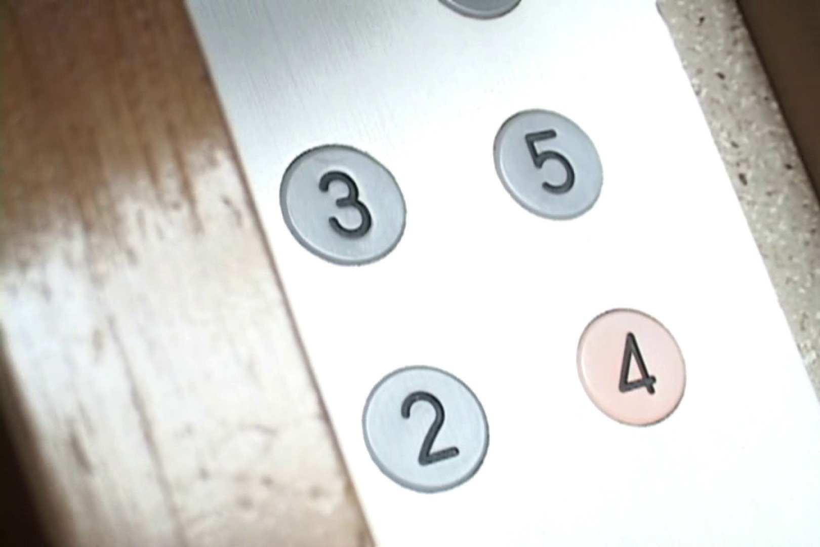 昼間の奥様は欲求不満 ~桜田ゆかり~ SEX セックス画像 88PIX 71