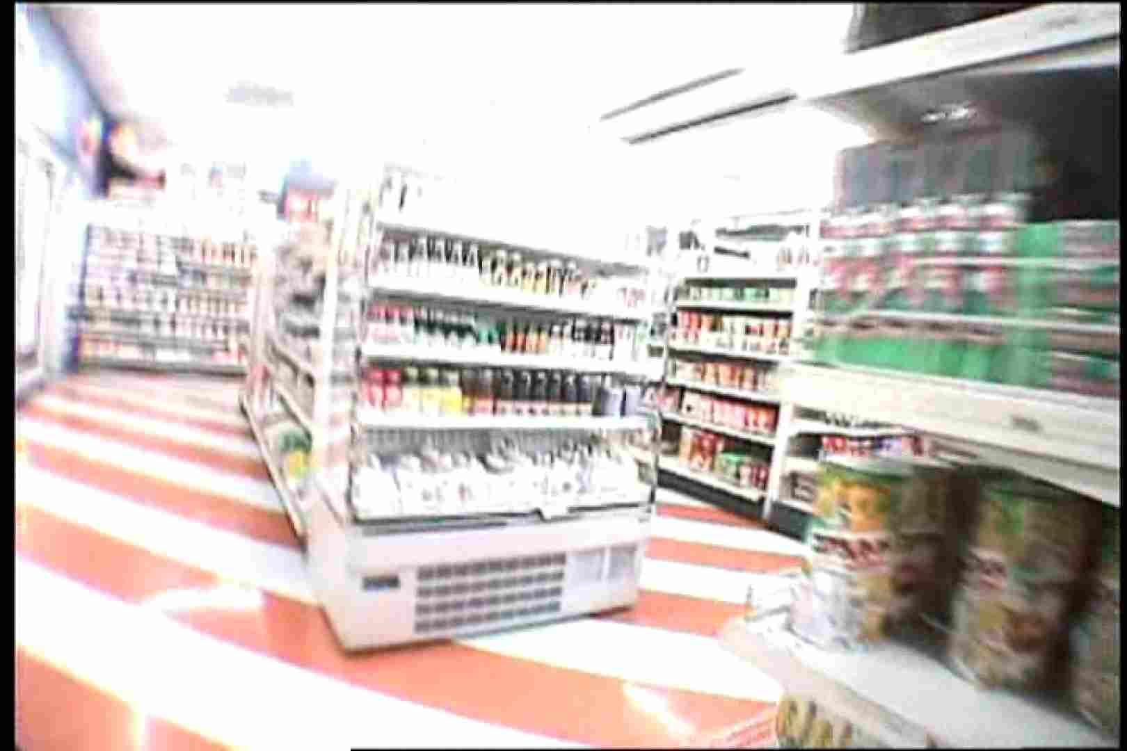 飢えた男達が買い物帰りの女性達に・・・!~vo,1 車でエッチ | 0  105PIX 19