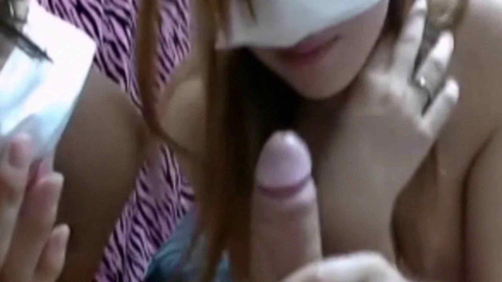 美女だらけの乱交パーティーvol.04後編 OLヌード天国 アダルト動画キャプチャ 94PIX 34