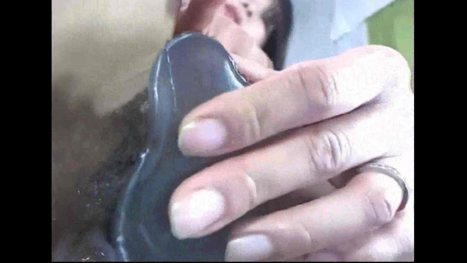 アヘ顔のわたしってどうかしら Vol.32 オナニーDEエッチ | 美女ヌード天国  94PIX 67