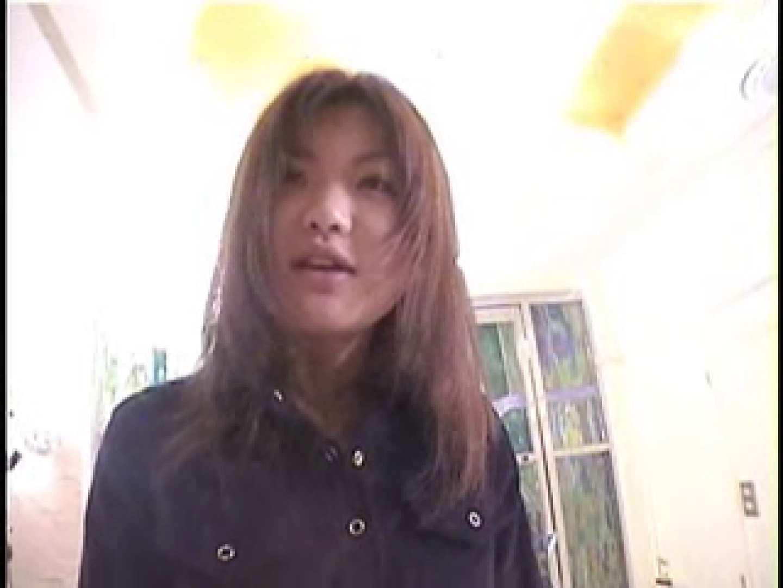 素人嬢126人のハメ撮り ミキ前編 シャワー 性交動画流出 66PIX 38