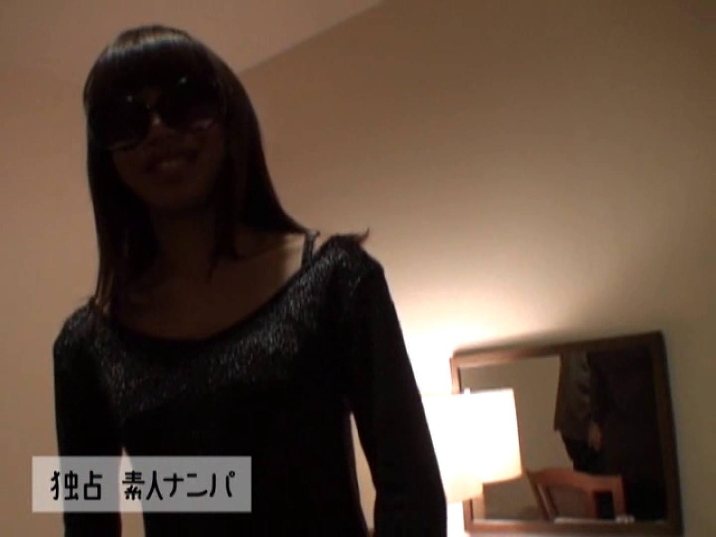 独占入手!!ヤラセ無し本物素人ナンパ 19歳モデル志望のギャル SEX エロ画像 60PIX 32
