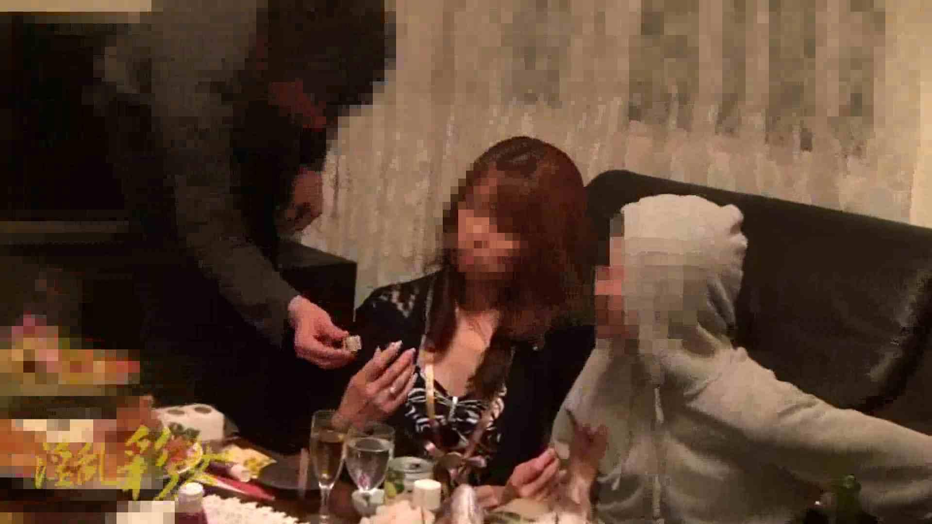 淫乱彩女麻優里 オフ会 淫乱   0  93PIX 43
