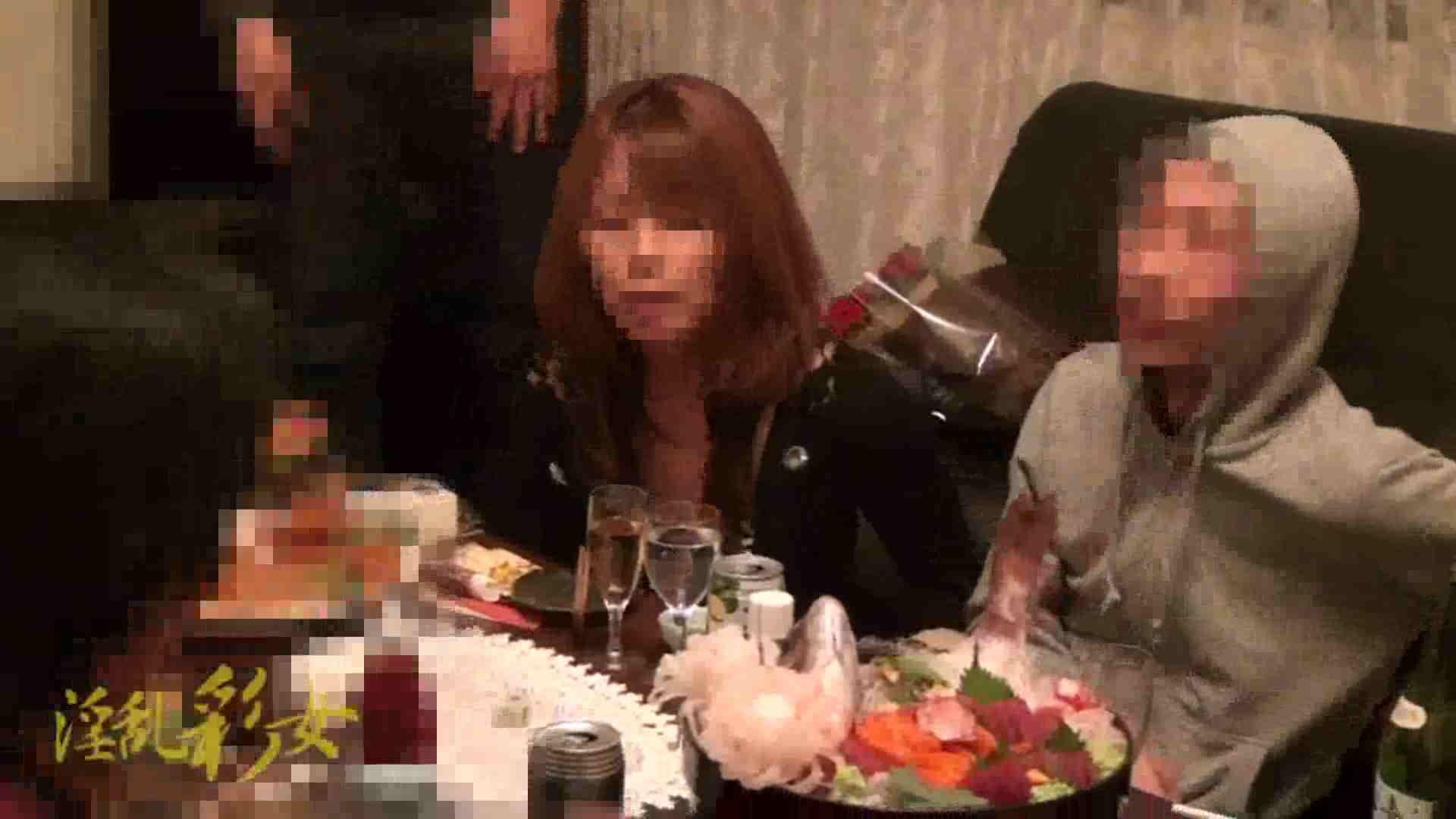 淫乱彩女麻優里 オフ会 淫乱  93PIX 44
