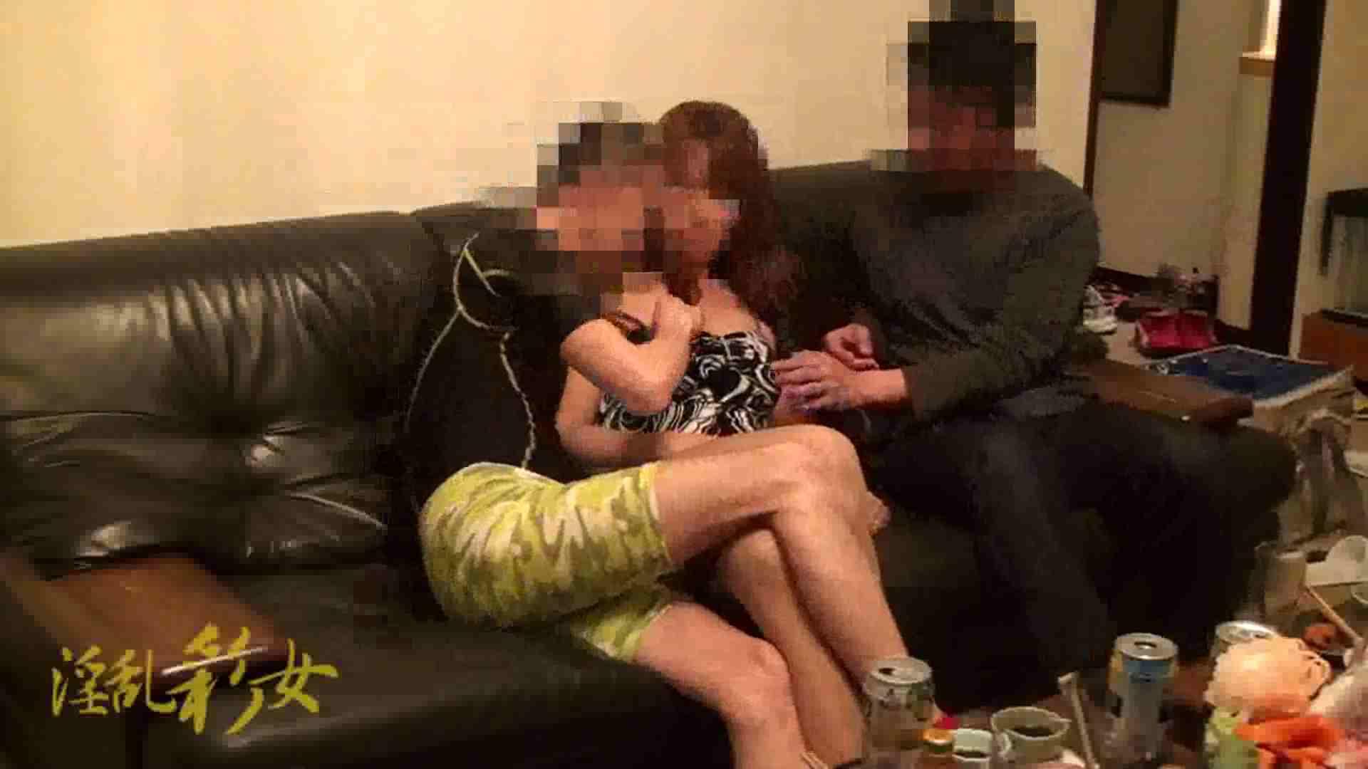 淫乱彩女麻優里 オフ会 淫乱  93PIX 68