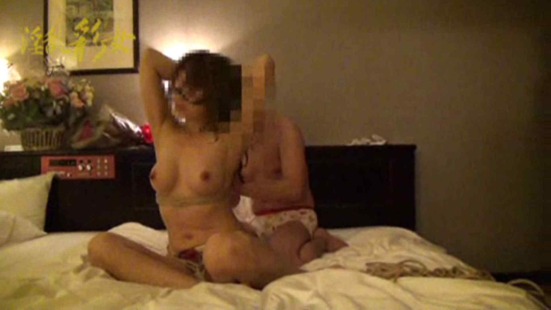 淫乱彩女麻優里 オフ会vol.2 淫乱  97PIX 15