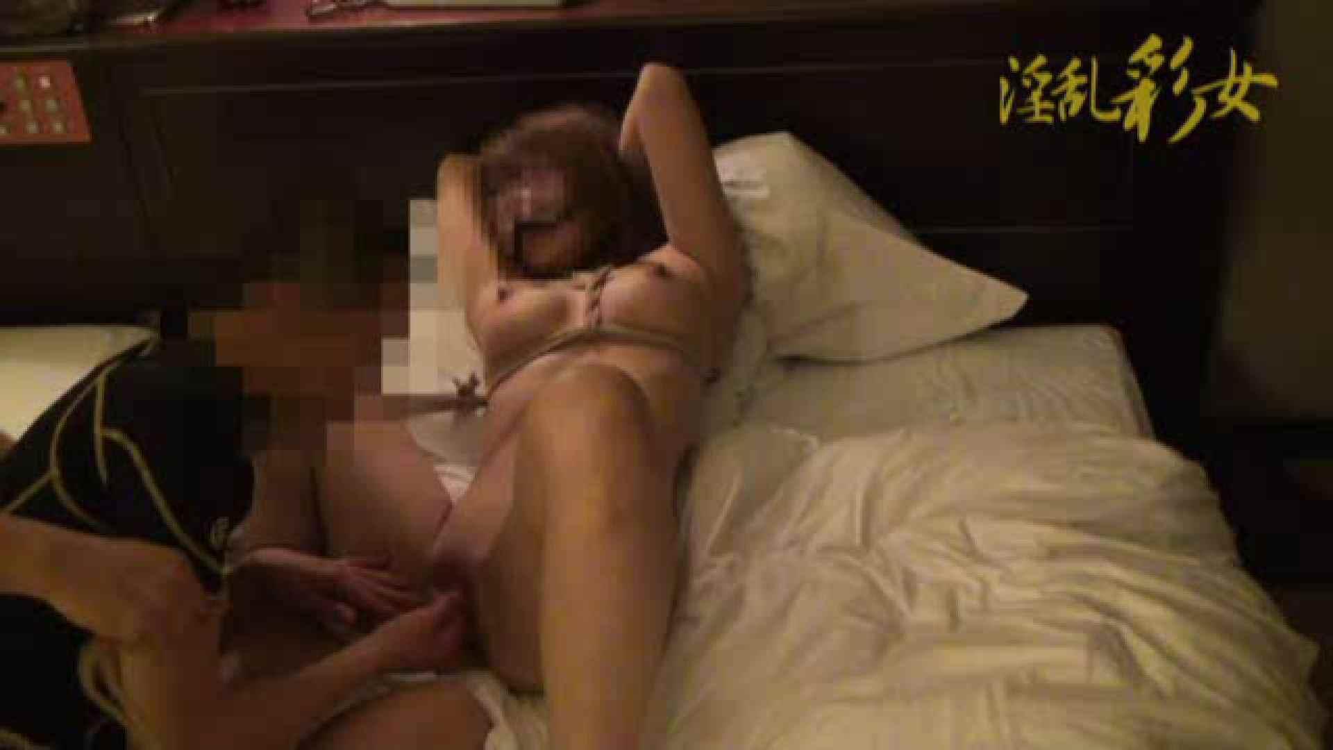 淫乱彩女麻優里 オフ会vol.2 淫乱 | 緊縛  97PIX 79