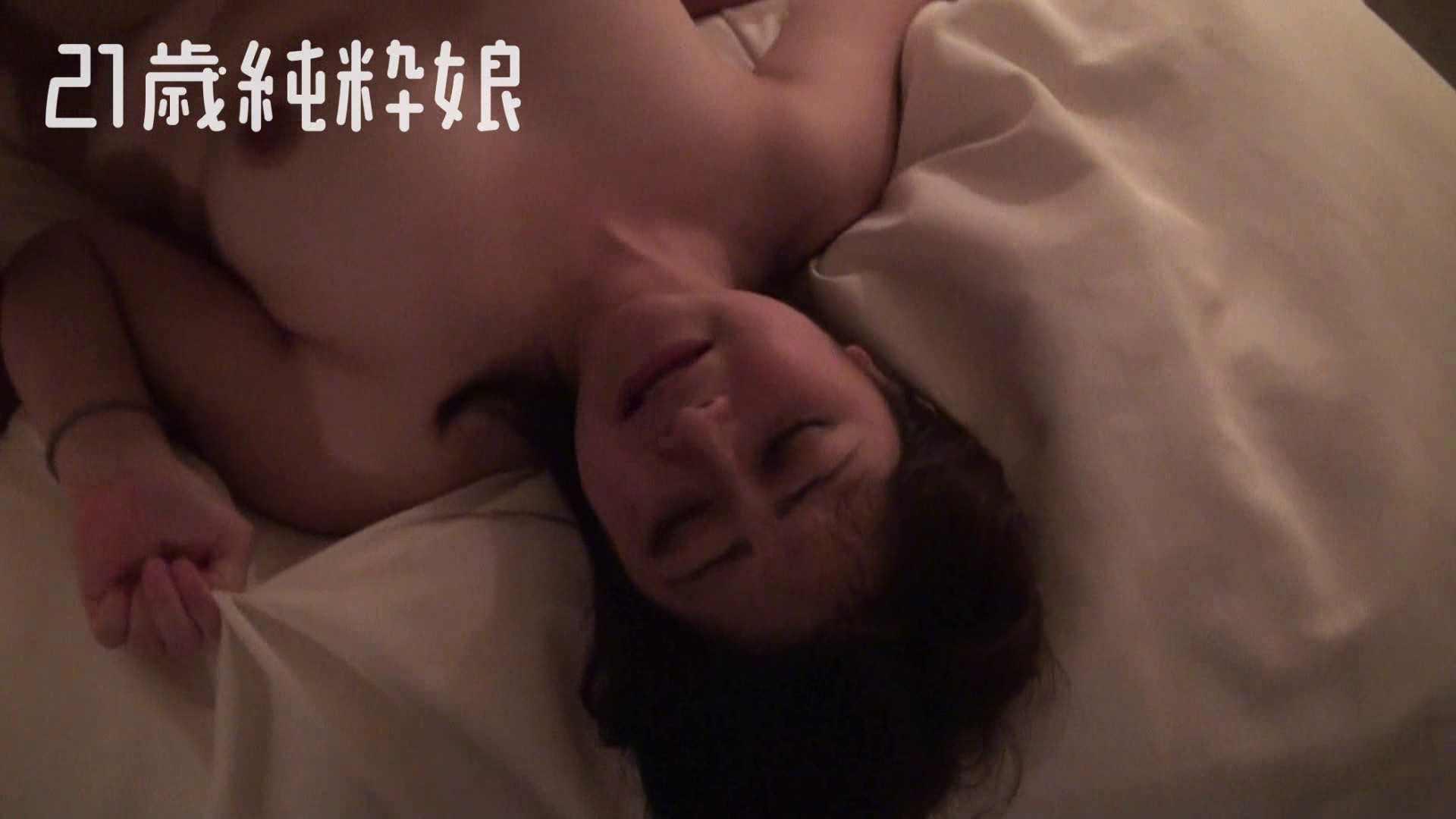 Gカップ21歳純粋嬢第2弾Vol.4 学校 | OLヌード天国  65PIX 55