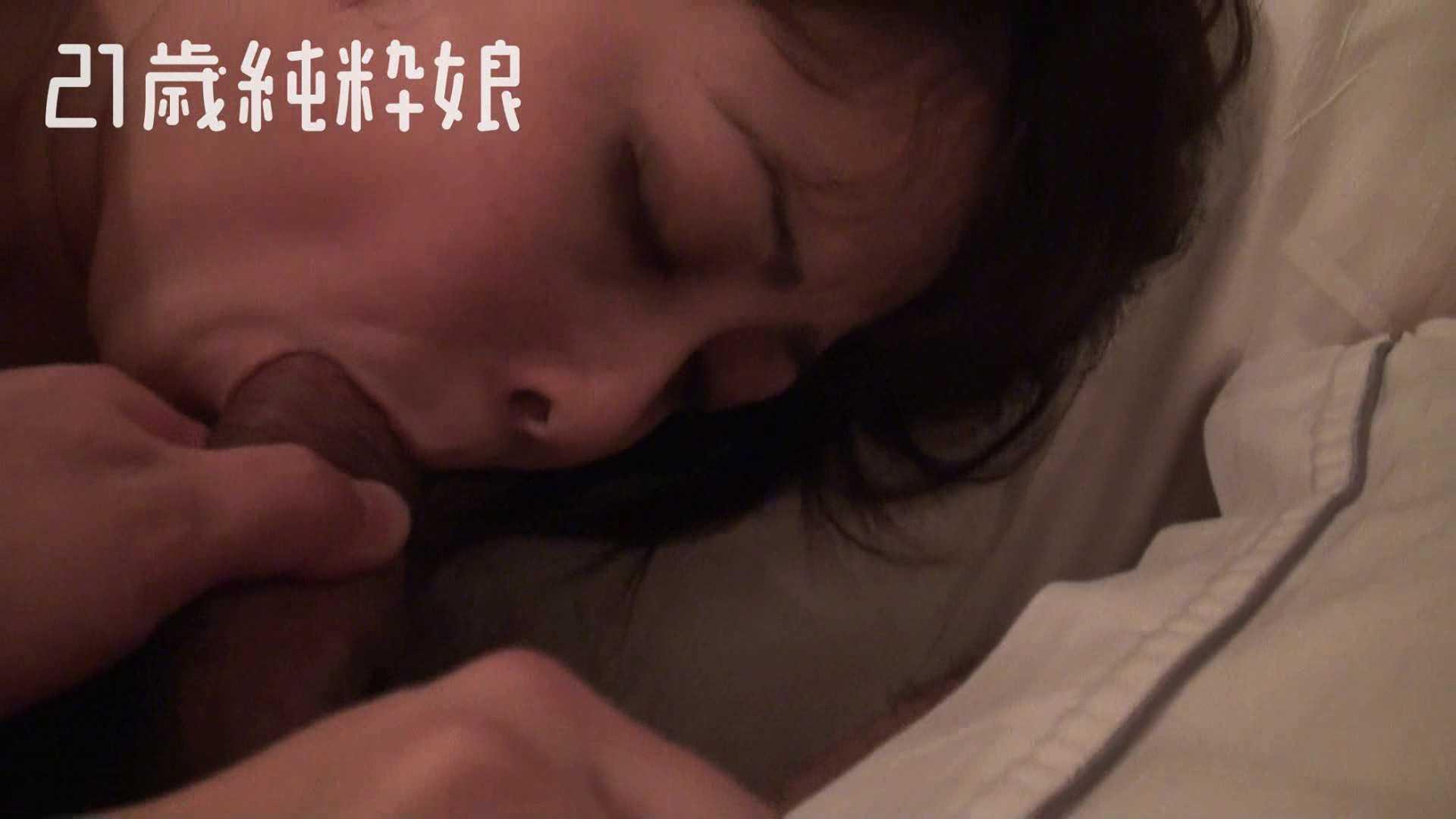 Gカップ21歳純粋嬢第2弾Vol.4 学校 | OLヌード天国  65PIX 65