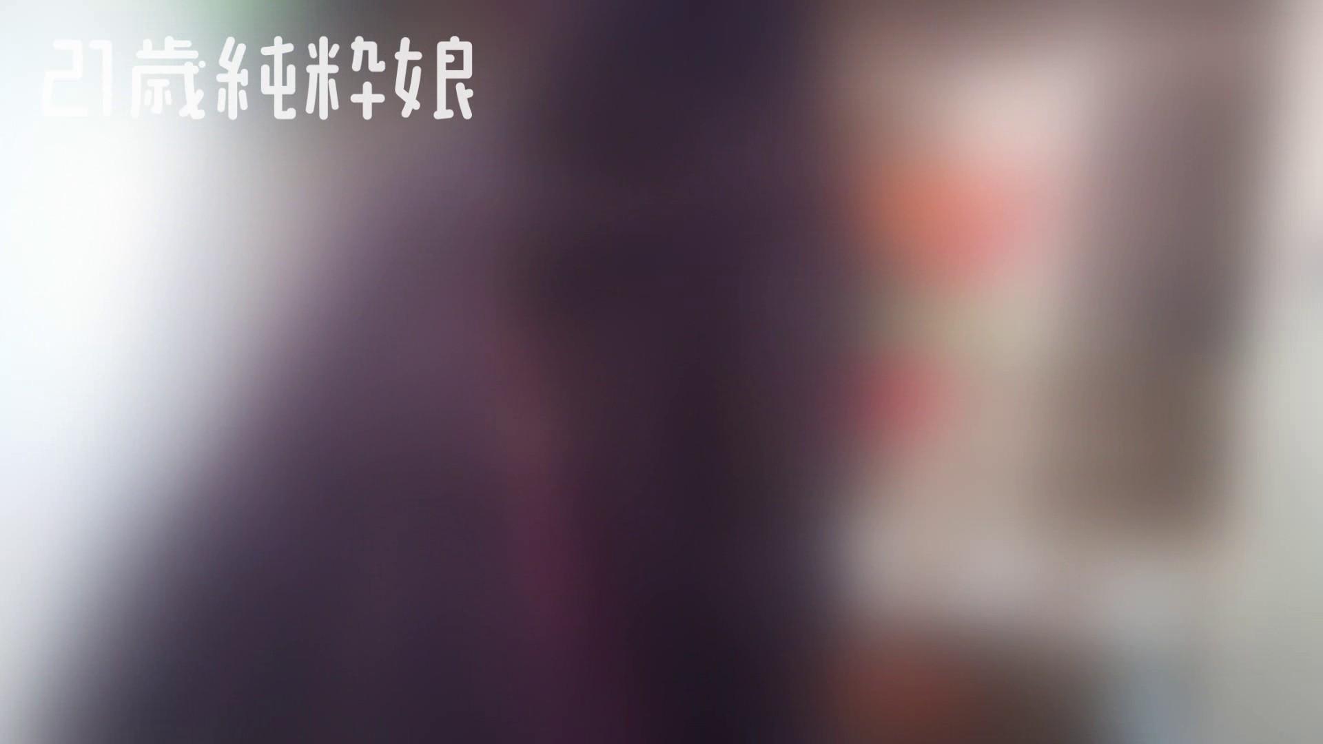 Gカップ21歳純粋嬢第2弾Vol.5 OLヌード天国  110PIX 6