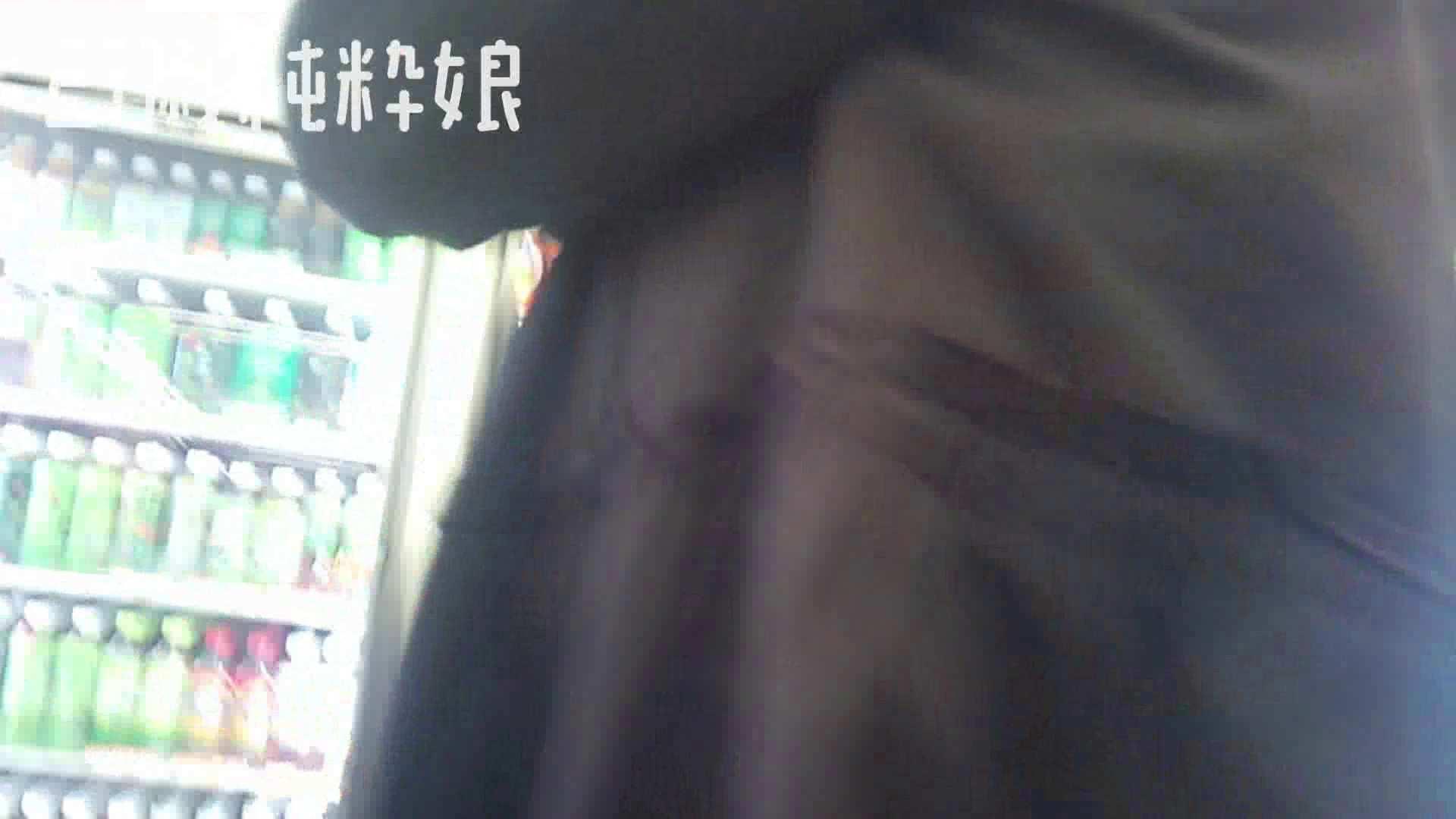Gカップ21歳純粋嬢第2弾Vol.5 OLヌード天国 | 学校  110PIX 11