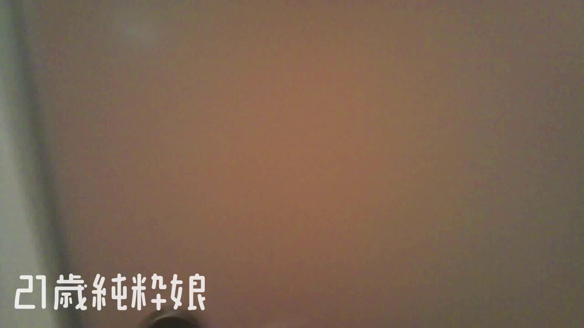Gカップ21歳純粋嬢第2弾Vol.5 OLヌード天国  110PIX 18