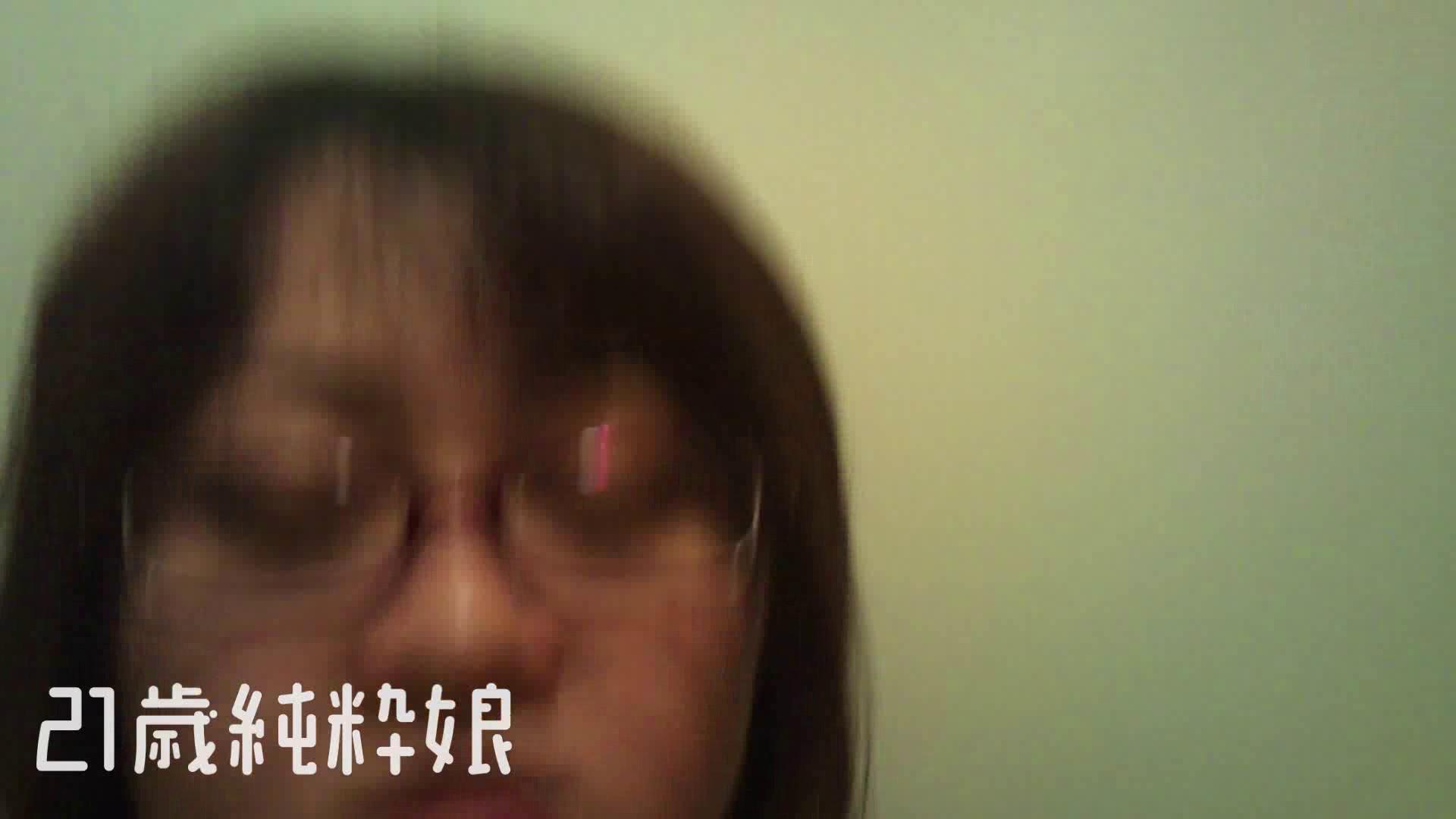 Gカップ21歳純粋嬢第2弾Vol.5 OLヌード天国  110PIX 22