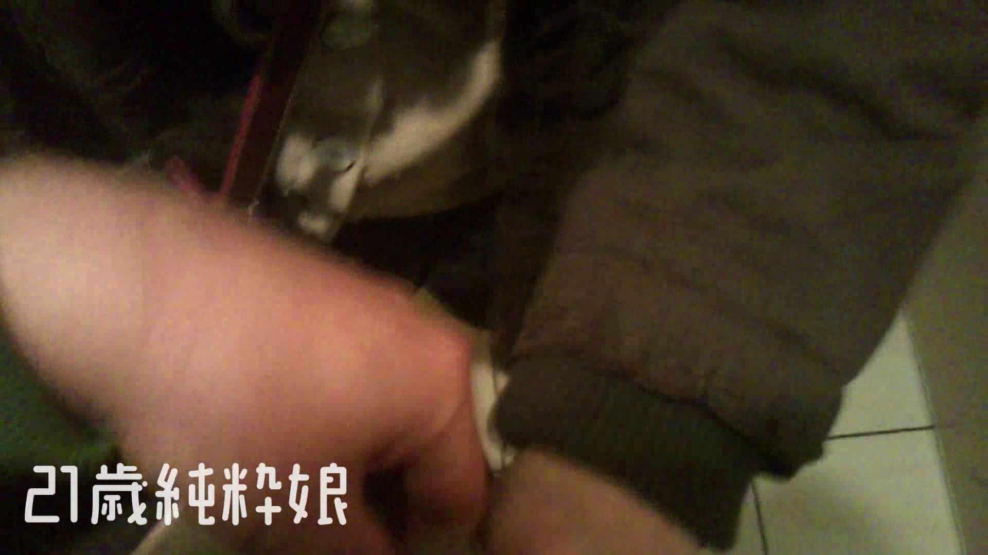 Gカップ21歳純粋嬢第2弾Vol.5 OLヌード天国  110PIX 28