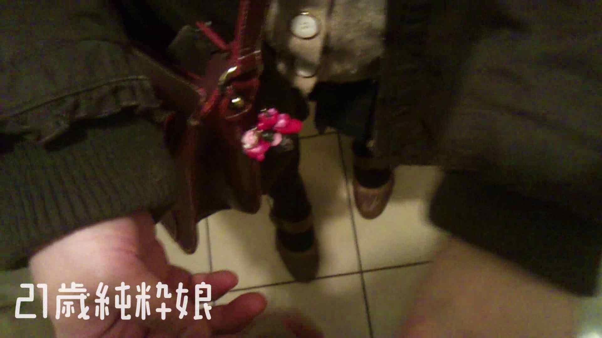 Gカップ21歳純粋嬢第2弾Vol.5 OLヌード天国  110PIX 30