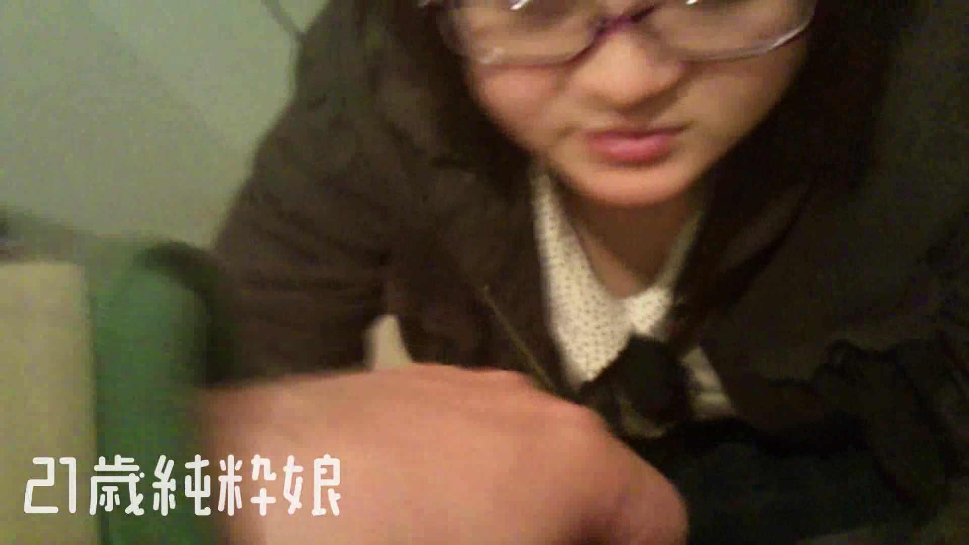 Gカップ21歳純粋嬢第2弾Vol.5 OLヌード天国  110PIX 32