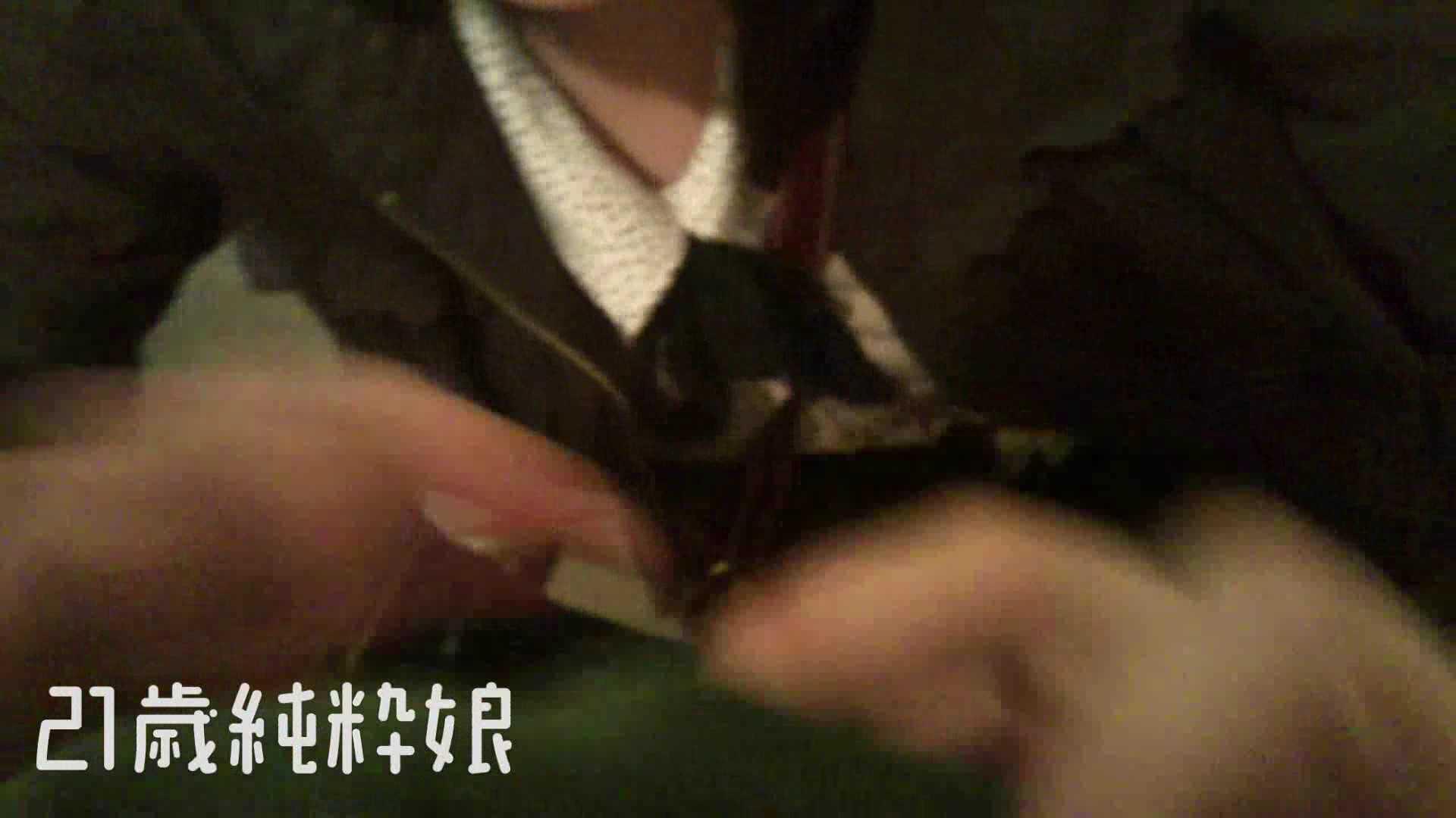 Gカップ21歳純粋嬢第2弾Vol.5 OLヌード天国 | 学校  110PIX 33