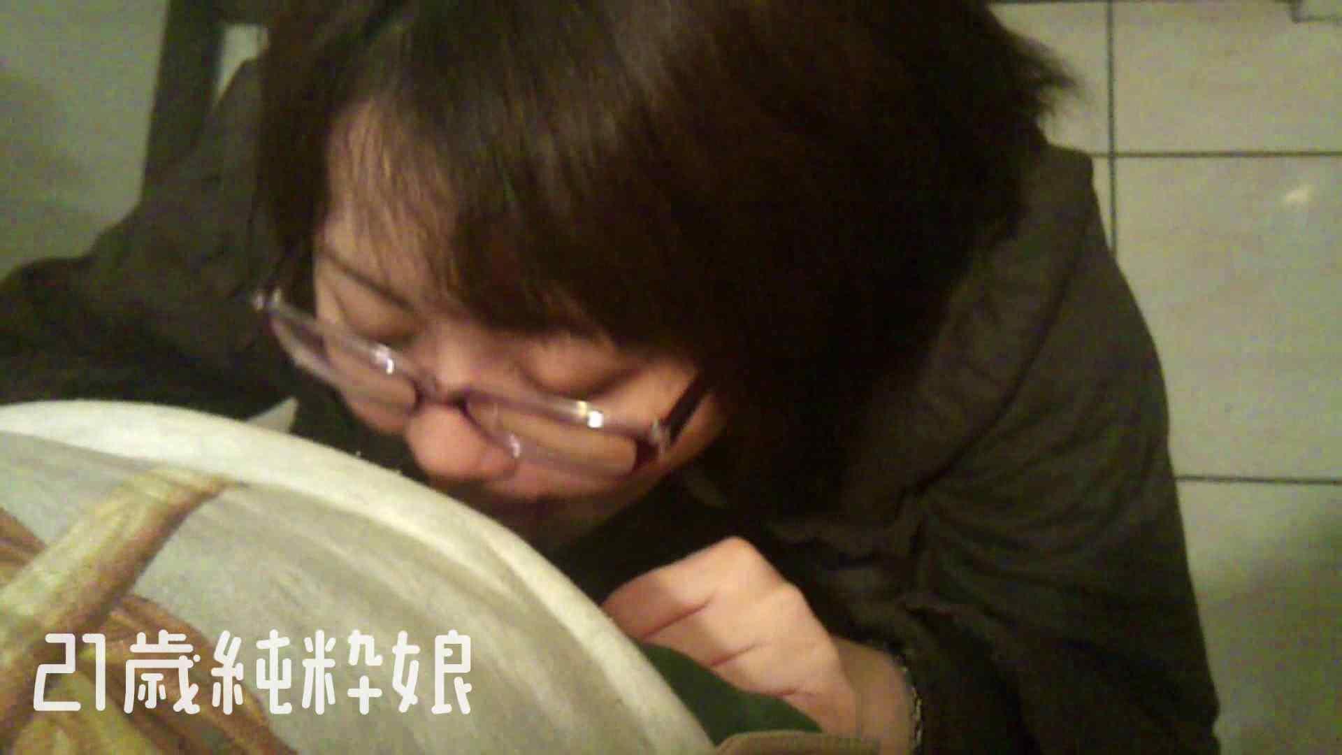 Gカップ21歳純粋嬢第2弾Vol.5 OLヌード天国  110PIX 36