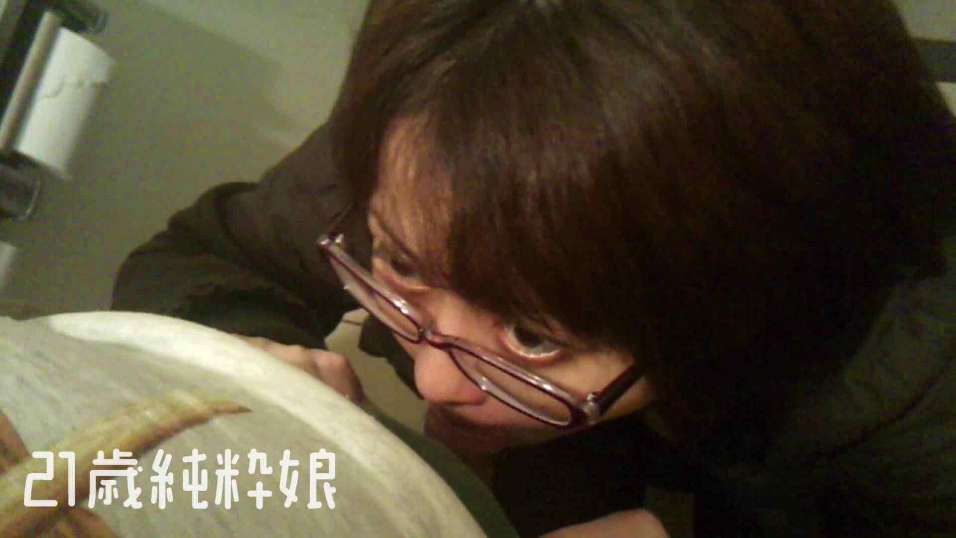 Gカップ21歳純粋嬢第2弾Vol.5 OLヌード天国  110PIX 38