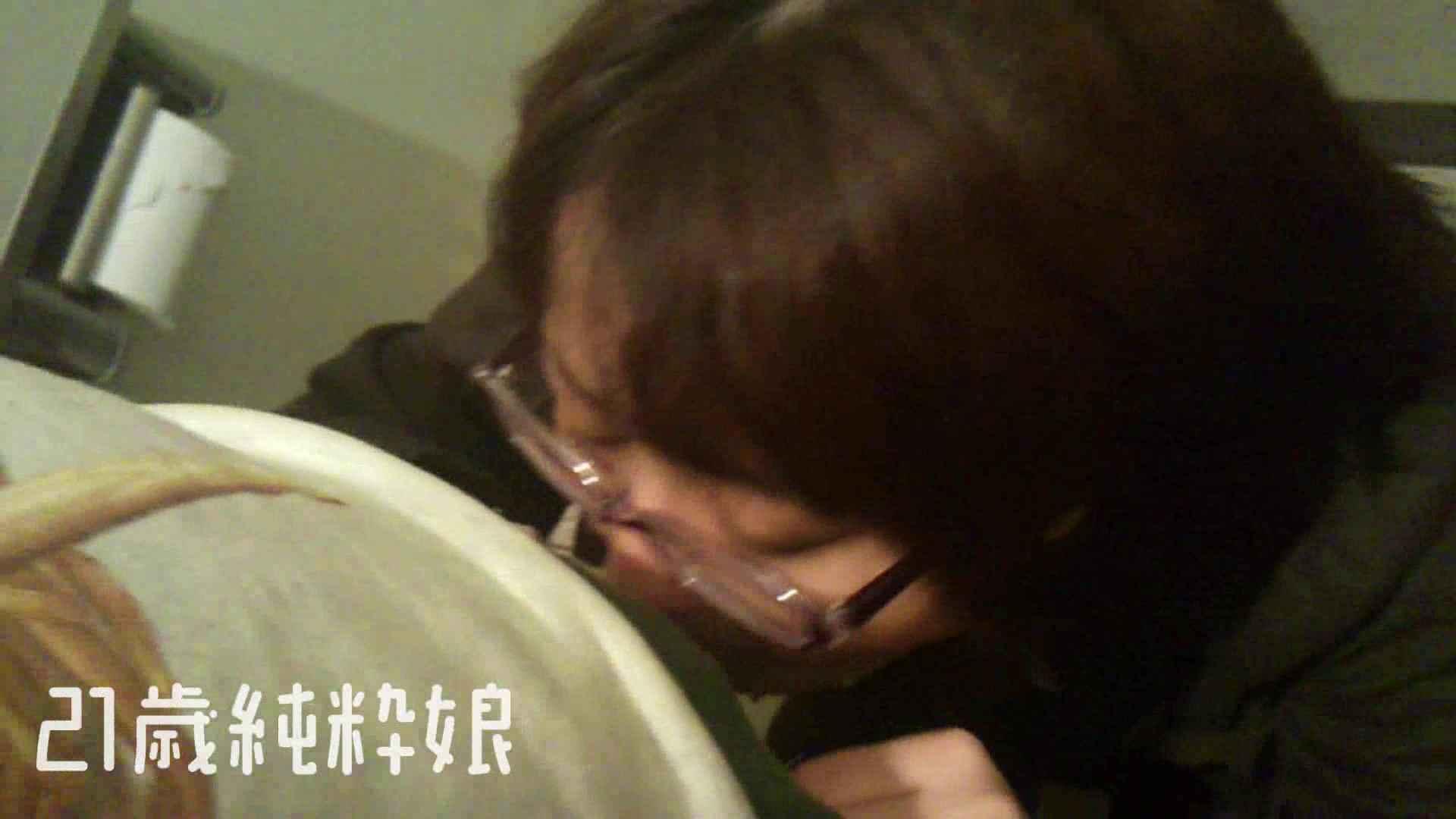 Gカップ21歳純粋嬢第2弾Vol.5 OLヌード天国 | 学校  110PIX 39