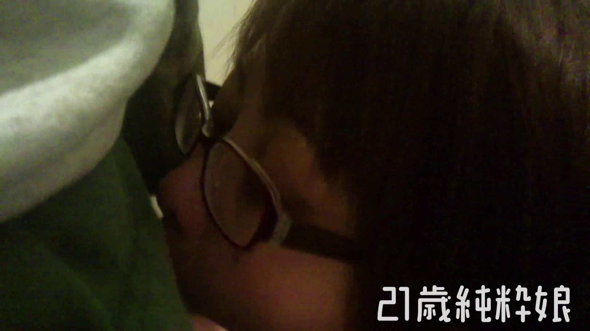 Gカップ21歳純粋嬢第2弾Vol.5 OLヌード天国 | 学校  110PIX 47