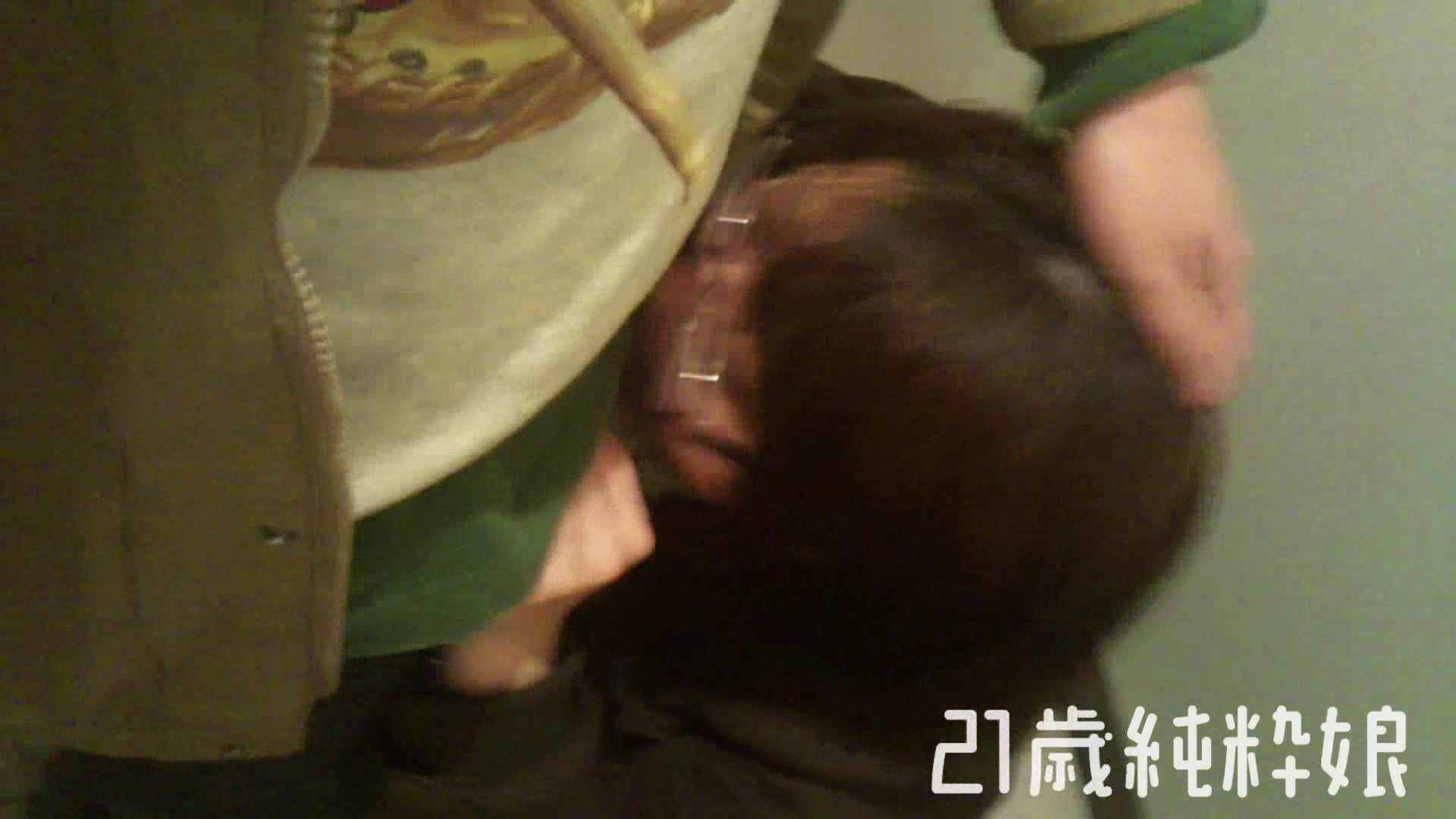 Gカップ21歳純粋嬢第2弾Vol.5 OLヌード天国  110PIX 52