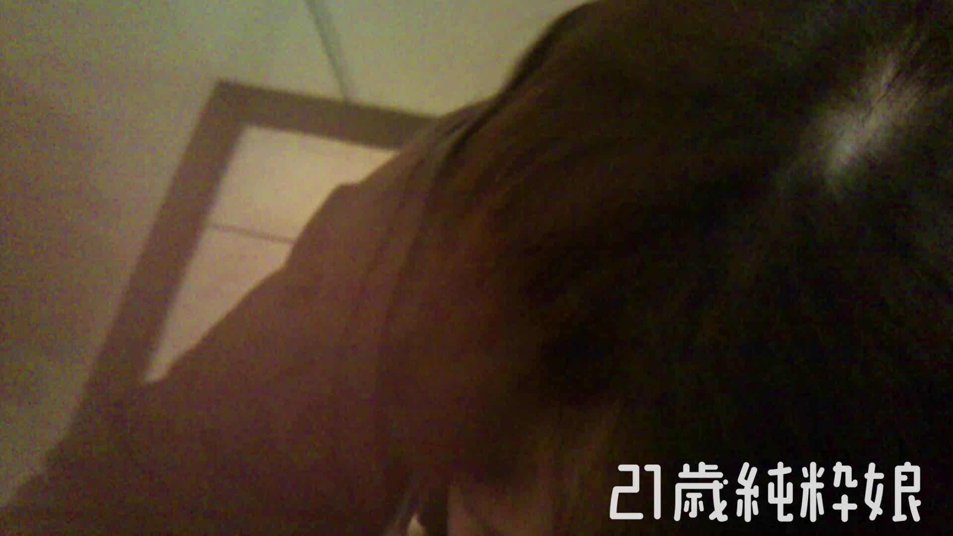Gカップ21歳純粋嬢第2弾Vol.5 OLヌード天国 | 学校  110PIX 53
