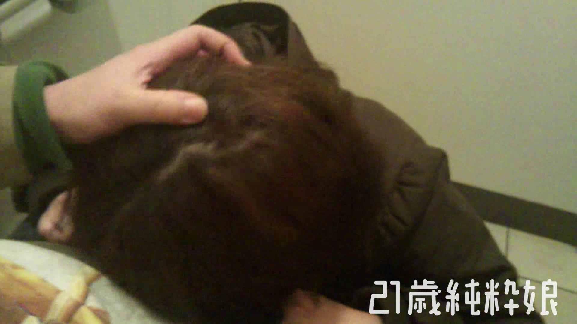 Gカップ21歳純粋嬢第2弾Vol.5 OLヌード天国 | 学校  110PIX 61