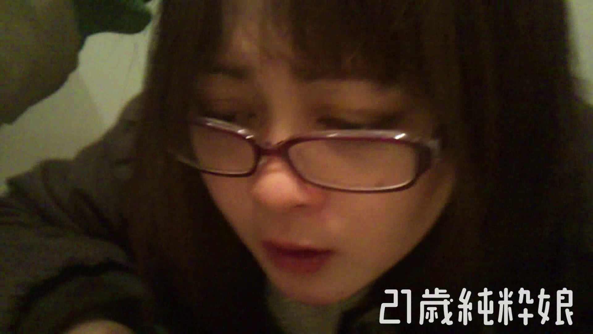 Gカップ21歳純粋嬢第2弾Vol.5 OLヌード天国 | 学校  110PIX 65