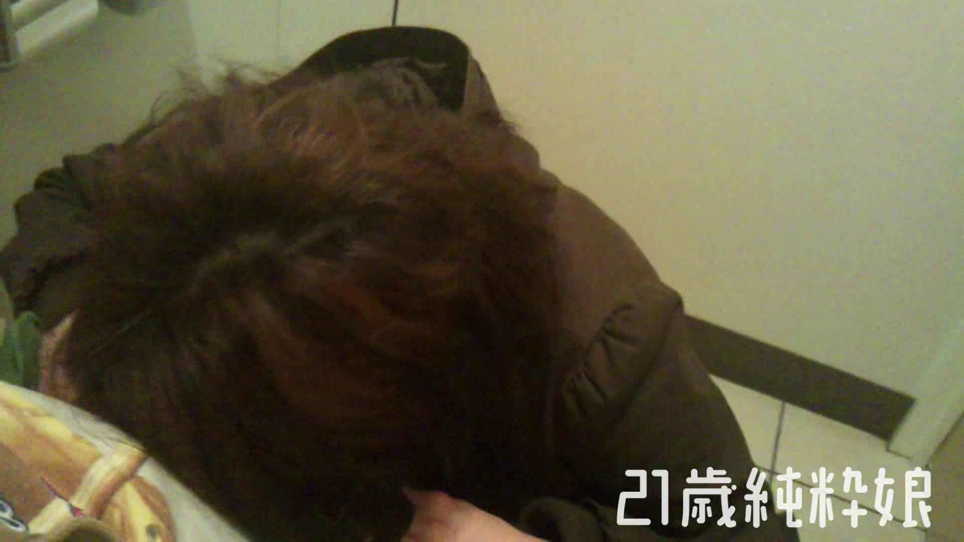 Gカップ21歳純粋嬢第2弾Vol.5 OLヌード天国  110PIX 68