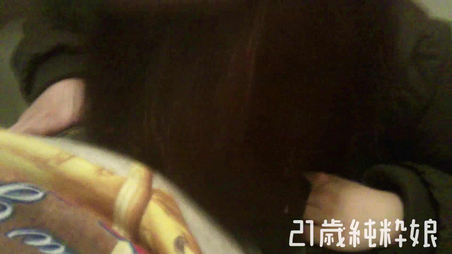 Gカップ21歳純粋嬢第2弾Vol.5 OLヌード天国  110PIX 72