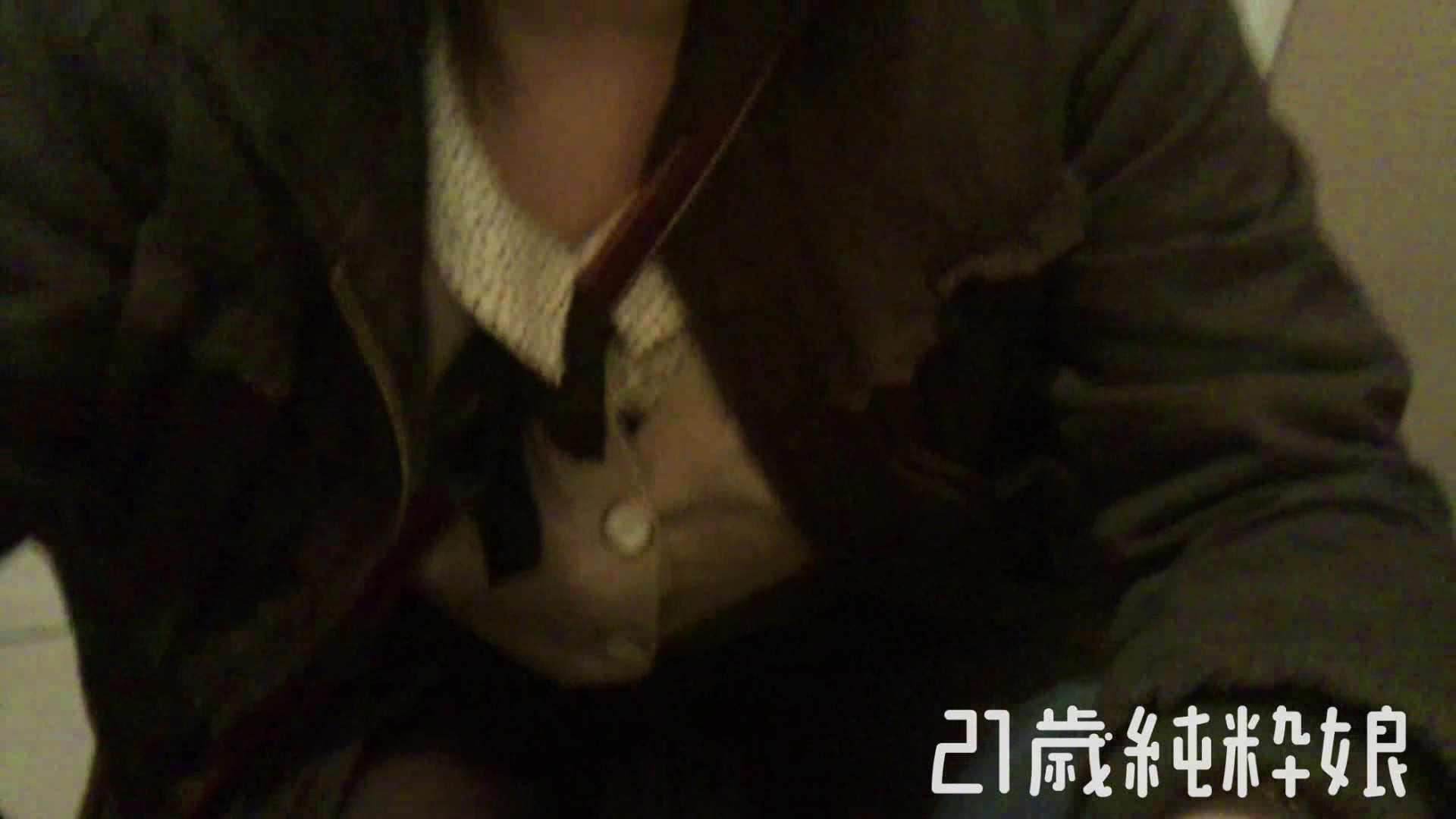 Gカップ21歳純粋嬢第2弾Vol.5 OLヌード天国  110PIX 74