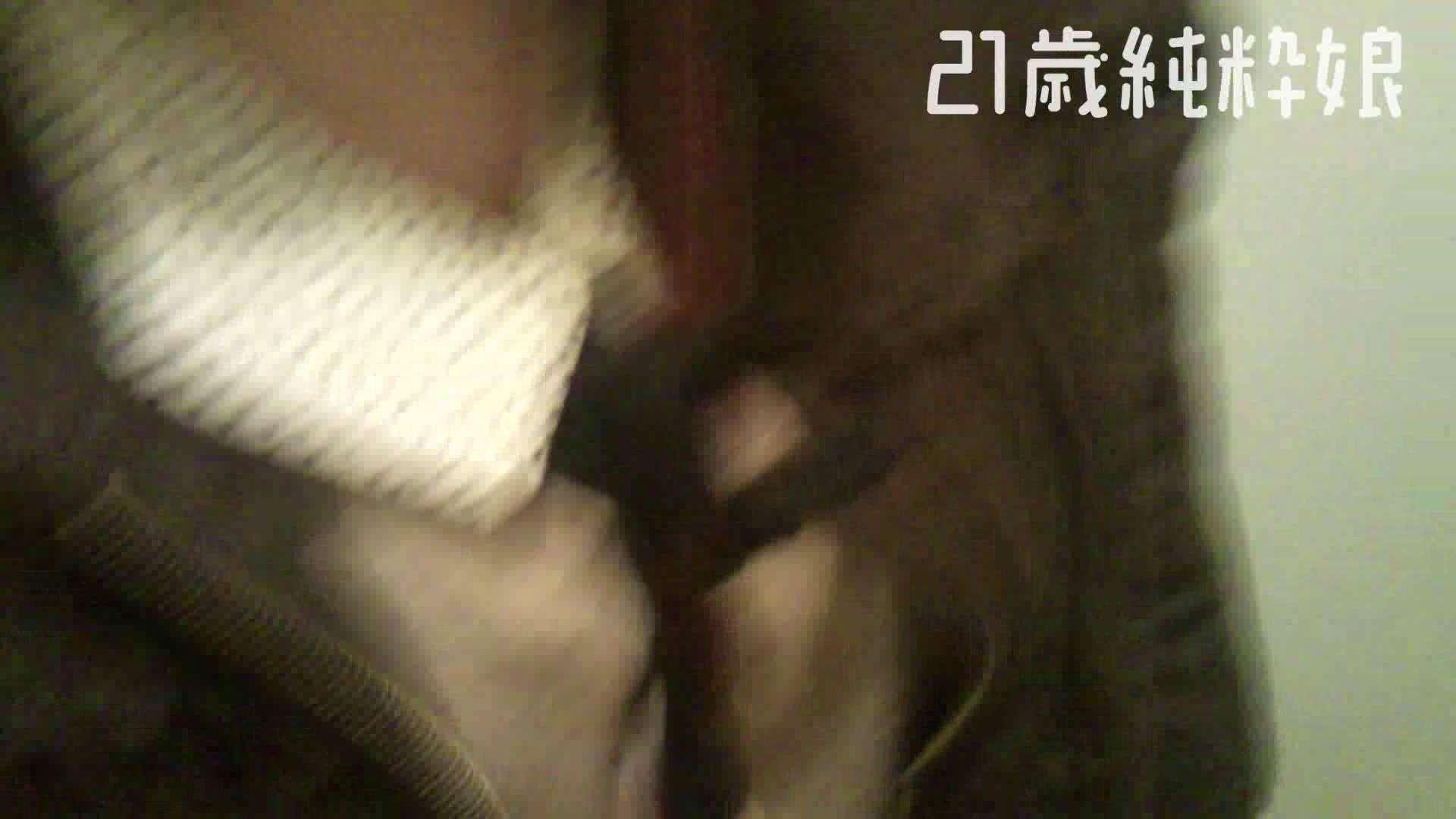 Gカップ21歳純粋嬢第2弾Vol.5 OLヌード天国 | 学校  110PIX 83