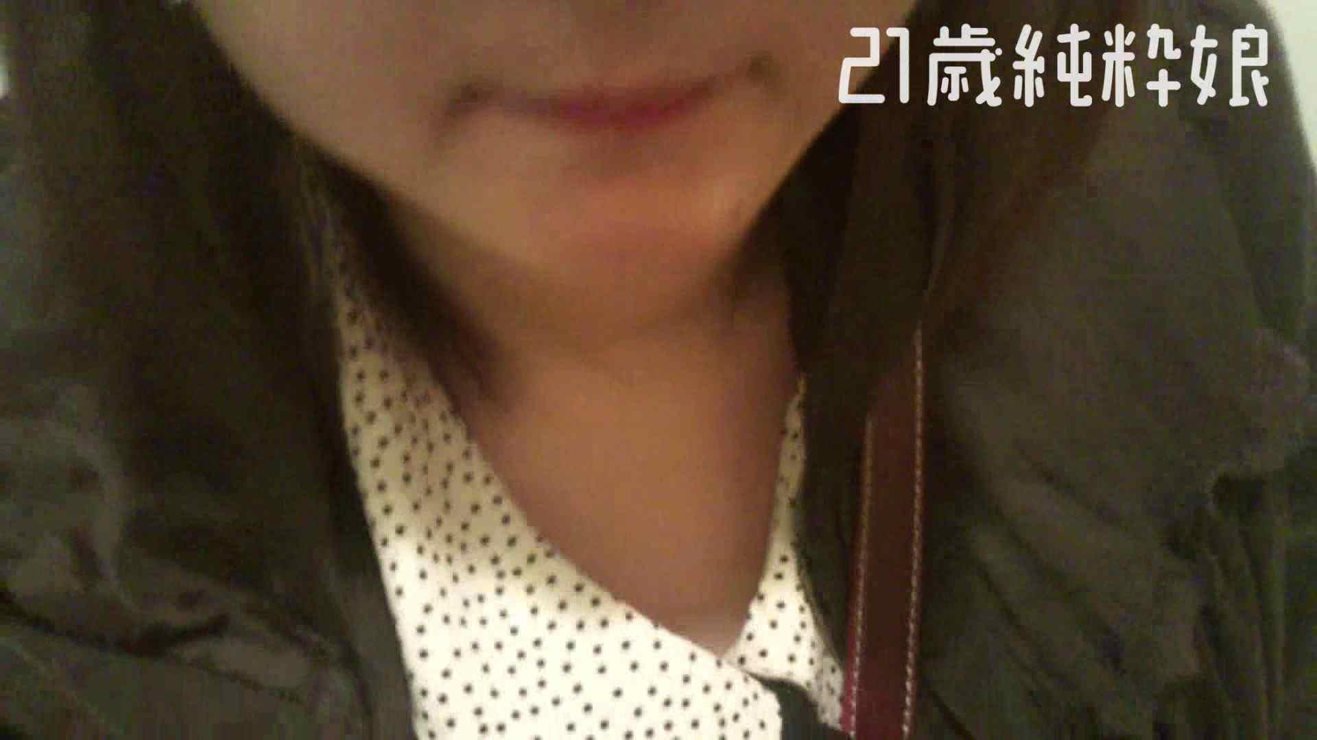Gカップ21歳純粋嬢第2弾Vol.5 OLヌード天国 | 学校  110PIX 87
