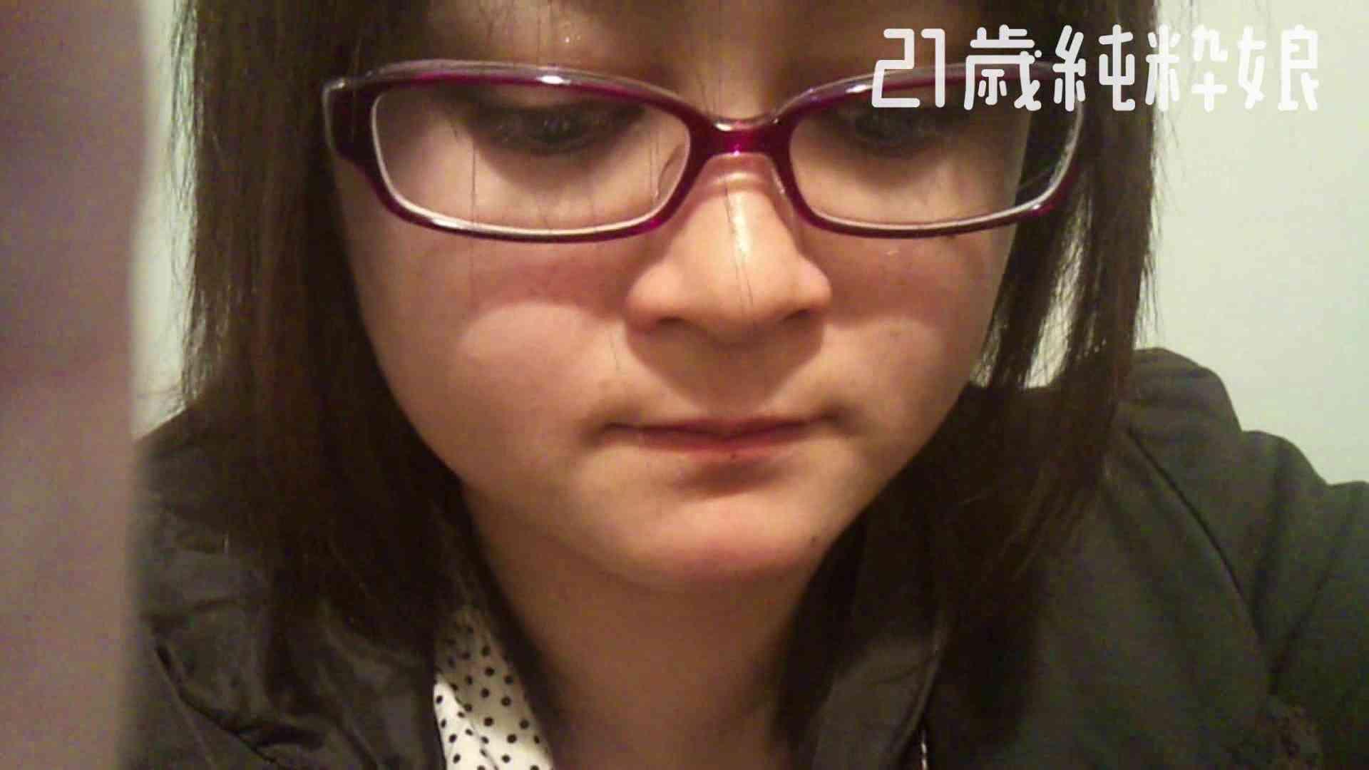 Gカップ21歳純粋嬢第2弾Vol.5 OLヌード天国 | 学校  110PIX 89