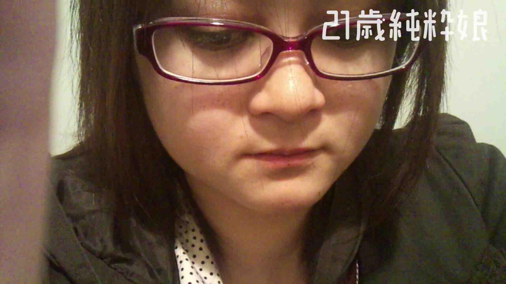 Gカップ21歳純粋嬢第2弾Vol.5 OLヌード天国  110PIX 92