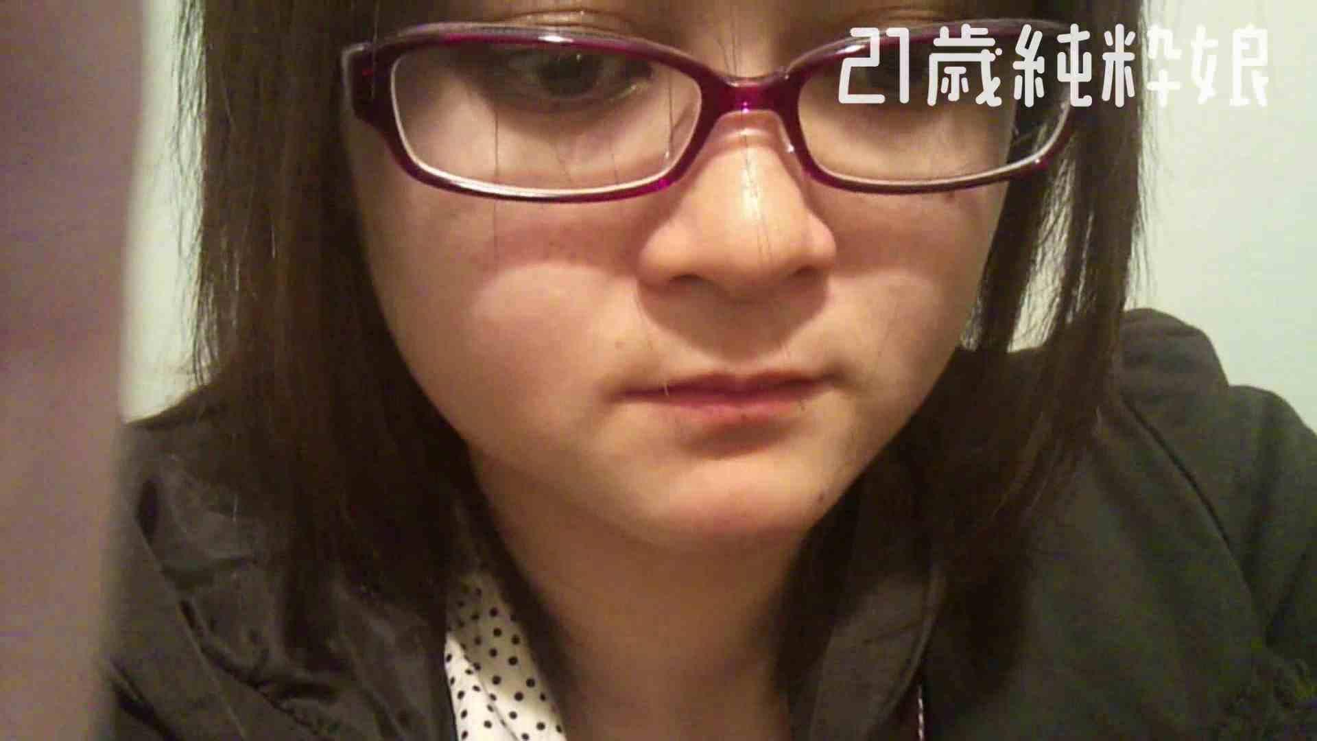 Gカップ21歳純粋嬢第2弾Vol.5 OLヌード天国 | 学校  110PIX 93