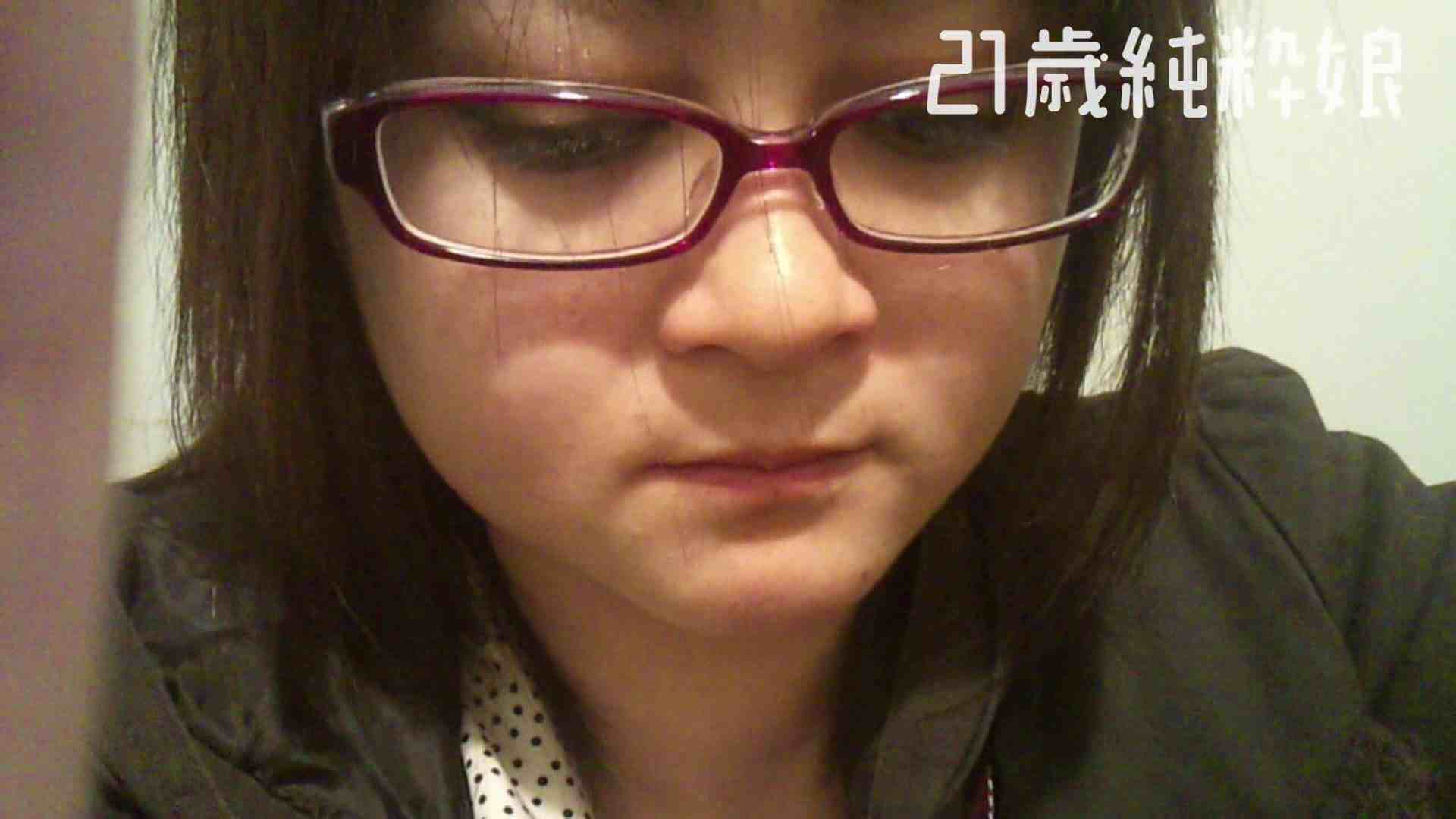 Gカップ21歳純粋嬢第2弾Vol.5 OLヌード天国  110PIX 94