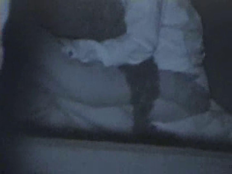 野外発情カップル無修正版 vol.10 赤外線 われめAV動画紹介 89PIX 5
