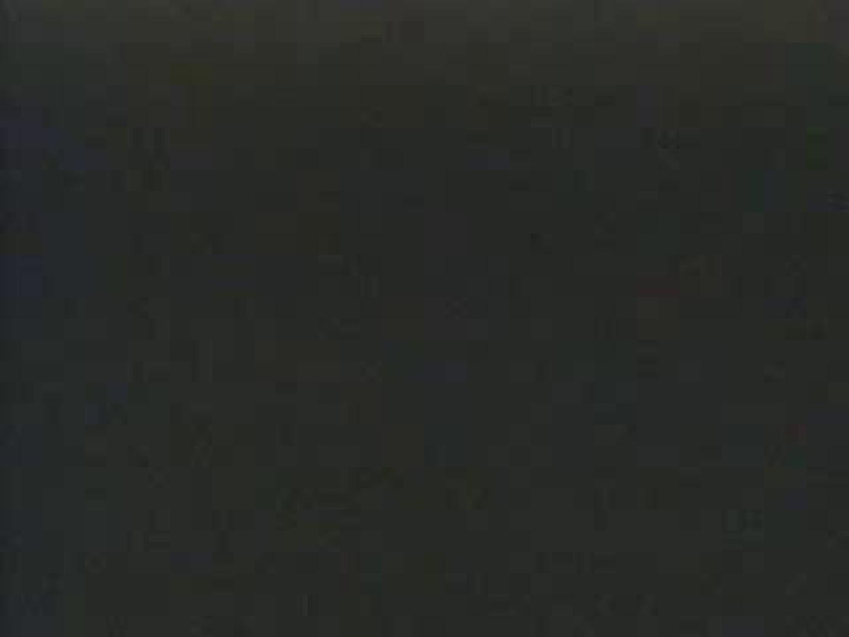 野外発情カップル無修正版 vol.10 素人流出  89PIX 42