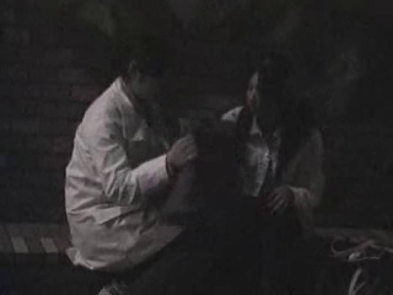 野外発情カップル無修正版 vol.10 OLヌード天国 のぞき動画画像 89PIX 51